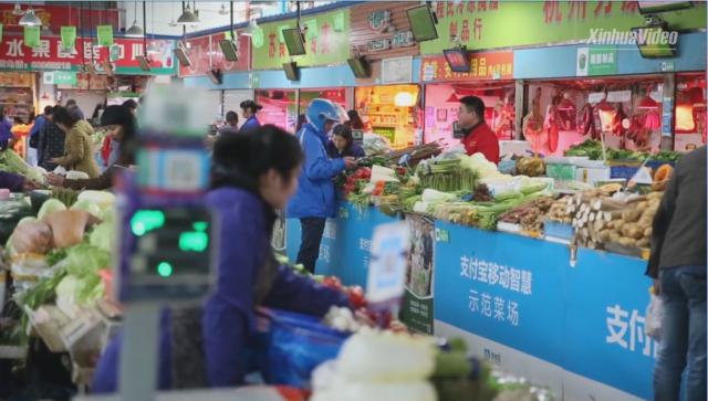 Comércio, China, economia, Ásia